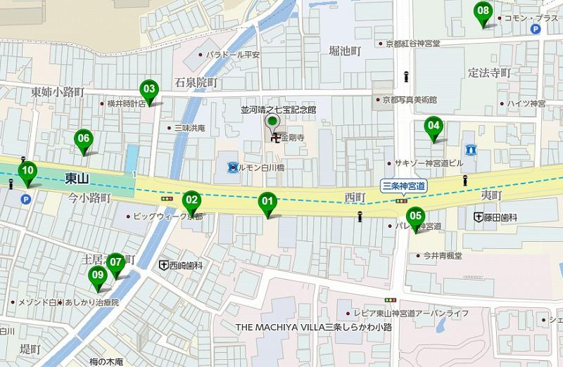 京都 金剛寺の駐車場