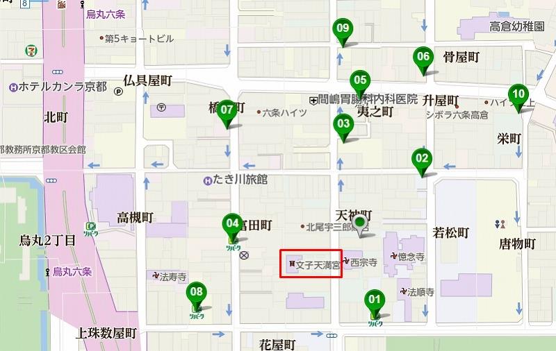 京都 文子天満宮 駐車場