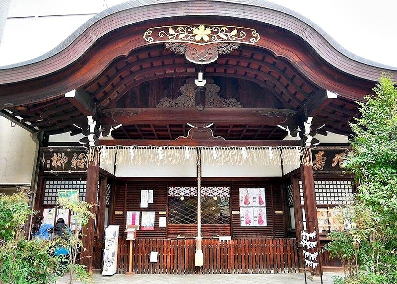 京都大神宮 拝殿