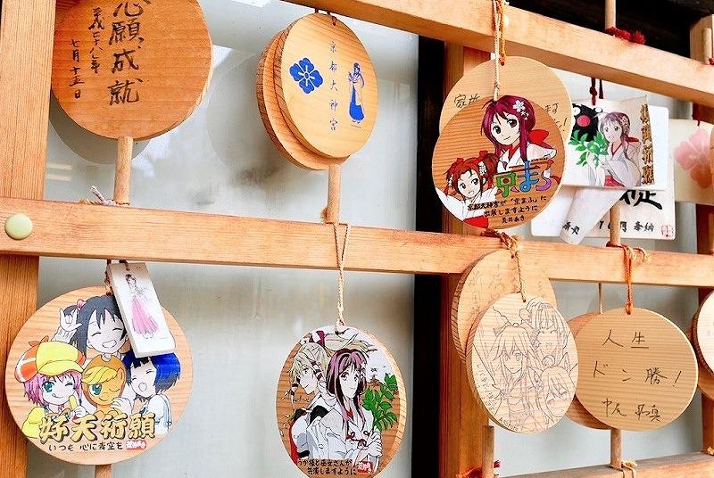 京都大神宮 絵馬