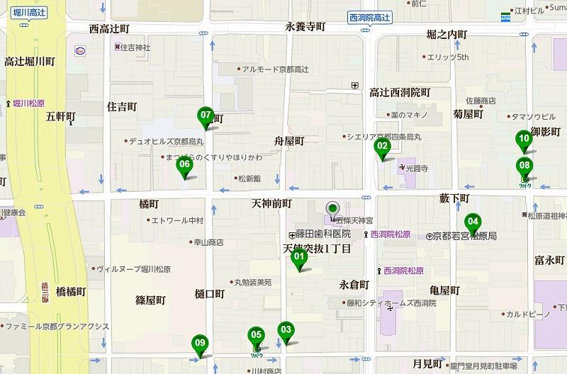 京都 五条天神 駐車場