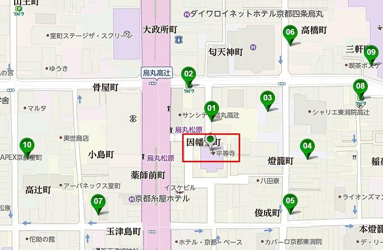 京都 因幡堂 駐車場