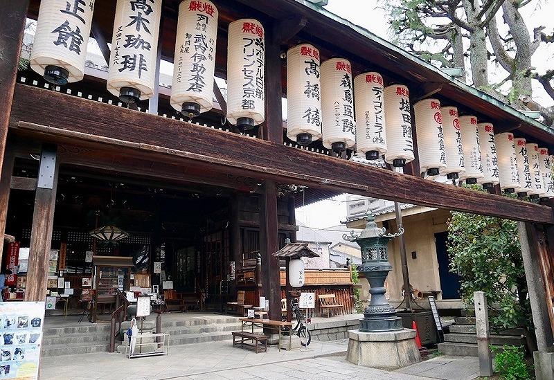 京都 因幡堂の参拝時間