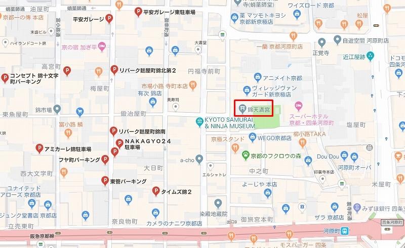 錦天満宮の駐車場