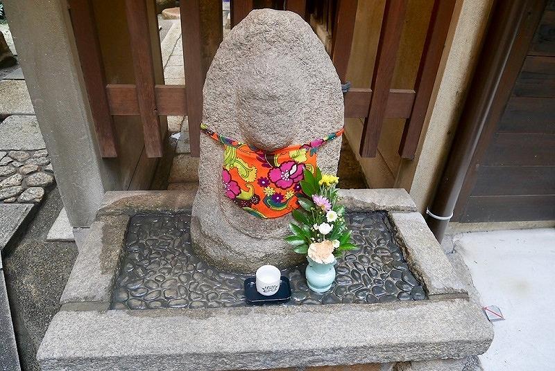 京都 染殿院 お地蔵様