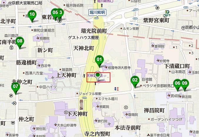 京都 水火天満宮 駐車場