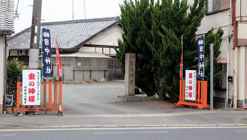 京都 田中神社 西側出入口