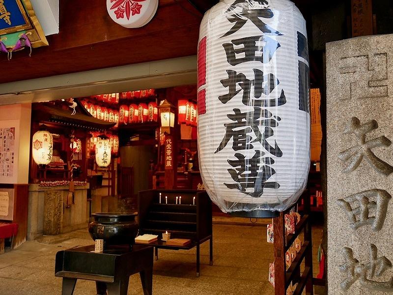 京都 矢田寺 ご利益と見どころ