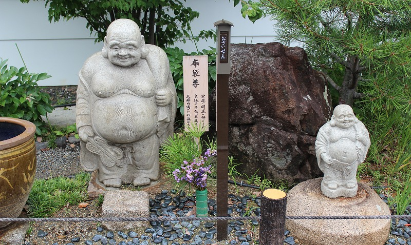 京都 勝龍寺 布袋尊